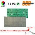 RG F5.0 Interior Dot Matrix Módulo 64X32 pontos tamanho é 488X244mm led P7.62 com hub08, 1/16 de digitalização