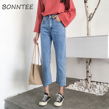 Jeans Women 2019 New Korean Style Loose High Waist Button So