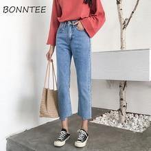 Jeans Mujer 2019 nuevo estilo coreano suelta alta cintura botón sólido moda mujer Jean bolsillos moda estudiantes mujeres Pantalones