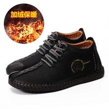 c3ac7edd4d Além disso size48 sapatos velhos sapatos de cabeça dos homens de negócios casuais  sapatos de couro