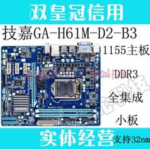 GA-H61M-D2-B3 supports DDR3 1155 needle 32 nm solid-state integrated motherboard