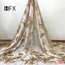 HFX Gold Bridal Lace Fabric High Quality African Sequins Beades Embdroidery 3d French for 5yards F1986