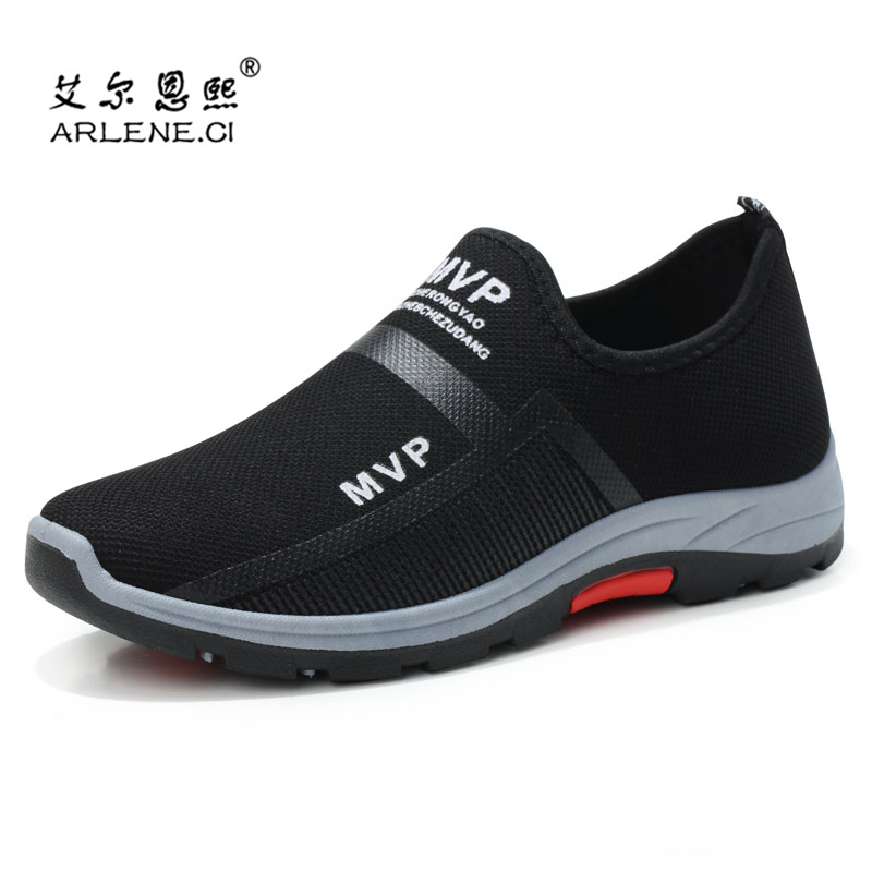 Sneakers Trekking-Shoes Outdoor Sports Breathable Summer Men MVP Anti-Slippery Air-Mesh