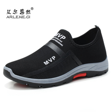 Men Hiking Shoes MVP Outdoor Sports Sneakers Anti-Slippery B