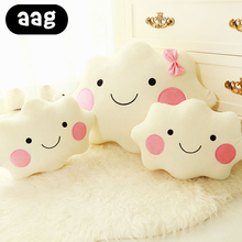 AAG Cute Cloud Shaped Throw Pillow Yellow Smile Cloudy Cushion Home And Car Bed Chair Decorative Elastic Plush Stuffed Pillow cloud and balls pattern decorative throw pillow case
