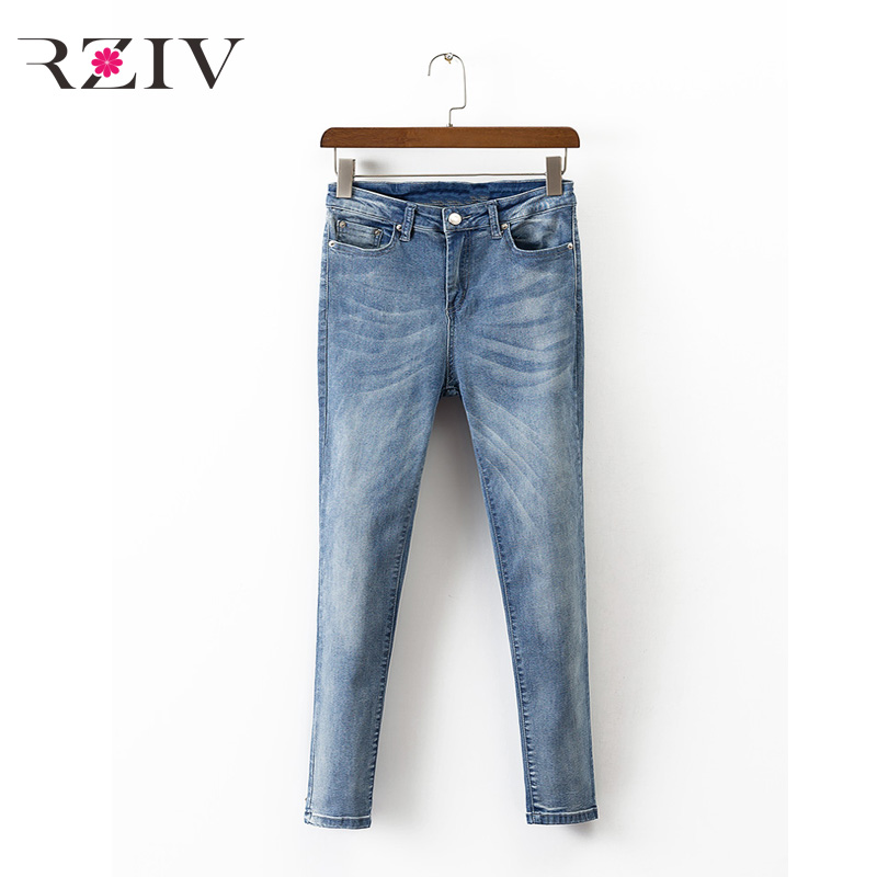 RZIV 2017 Women solid color jeans casual jeans star pattern decoration elastic waist skinny jeans