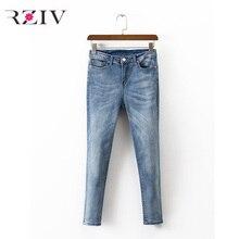 RZIV 2017 Женщин сплошной цвет джинсы случайные джинсы звезда шаблон украшения эластичный пояс узкие джинсы