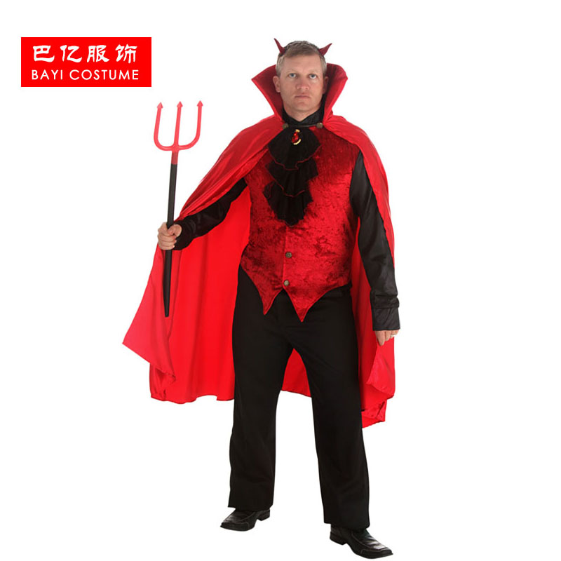 IREK hot Deluxe devil costume demon suit Halloween Costume Adult Children cosplay costume for carnival party top quality-in Holidays Costumes from Novelty ...  sc 1 st  AliExpress.com & IREK hot Deluxe devil costume demon suit Halloween Costume Adult ...