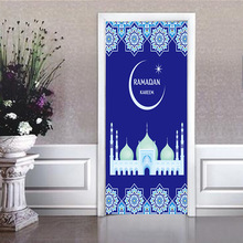 Muslim Islam Religious Wall Door Stickers Fake Pattern Living Room Home Decor Decal