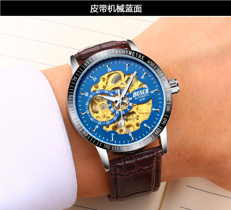 Fashion tide watch male students Korean version of the simple casual men's watch large dial waterproof quartz watch calendar bel the impact of technology toward students performance