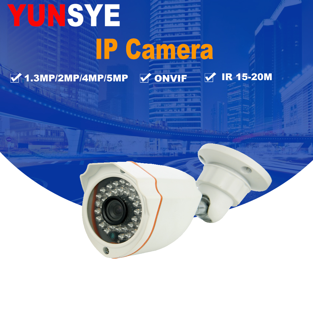 2018 new 1.3MP 2.0MP 4MP 5MP IP Camera PoE HD Outdoor Waterproof Infrared Night Vision Security Video Surveillance led ir:20m 3pcs escam hd3100 1080p ip surveillance camera ir range 20m 2 0 megapixel waterproof day night 24 infrared led night vision