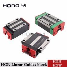 Линейный направляющий рельсовый блок HGH15CA HGW15CC HGH20CA HGH25CA HGH30CA линейный блок каретки HGR15 для ЧПУ частей
