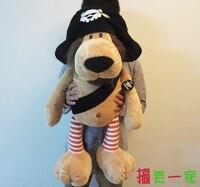 Огромный 100 см пират лев Плюшевые игрушки, обнимая подушку, подарок на день рождения b9990