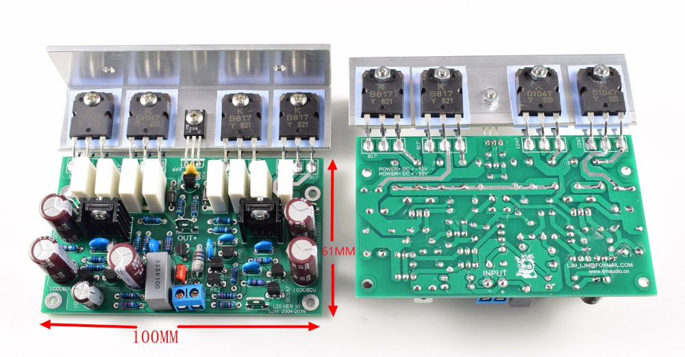 -12V to L20 Power Amplifier Board 2-channels Dual Boards 200W 8R V9.2 DC -65V