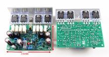 LJM Âm Thanh Hi end L20 200 W 8R Âm Thanh Stero Power Amplifier Board với Góc nhôm (Lắp Ráp amp hội đồng quản trị, bao gồm 2 bobards)