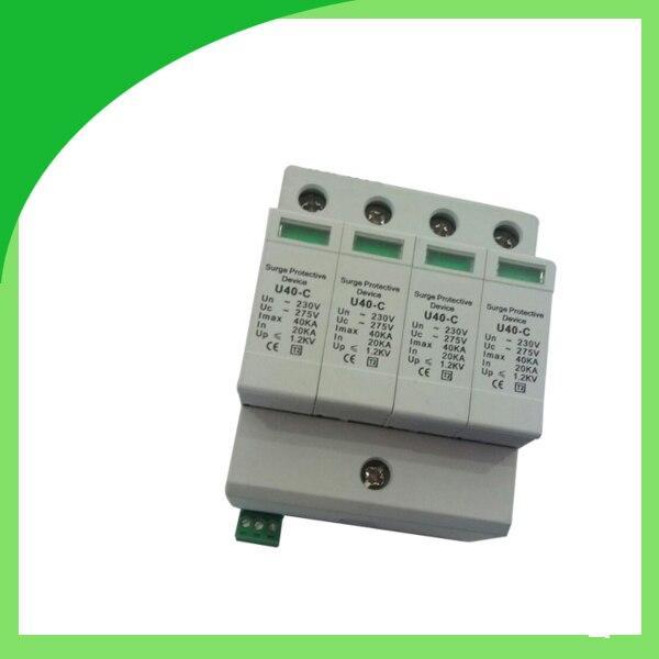 U40-C 275V 385V 420V 40ka 4pole Surge Absorber Plug in/out Style Power Surge Protector ui b 385v 50ka 4pole surge absorber surge suppressor lightning surge protector