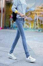 2016 новой весны и лета Плотно моды вскользь Уменьшают тощий женский женщины девушки синий карандаш брюки джинсы одежды одежда 79015