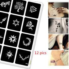 12 pics Henna Party Tattoo Stencil DIY Jagua Drawing Templates Airbrush Painting Mehndi Body Art Small Flash Stencils C34