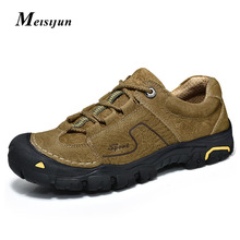 s level one scrub men leather shoes