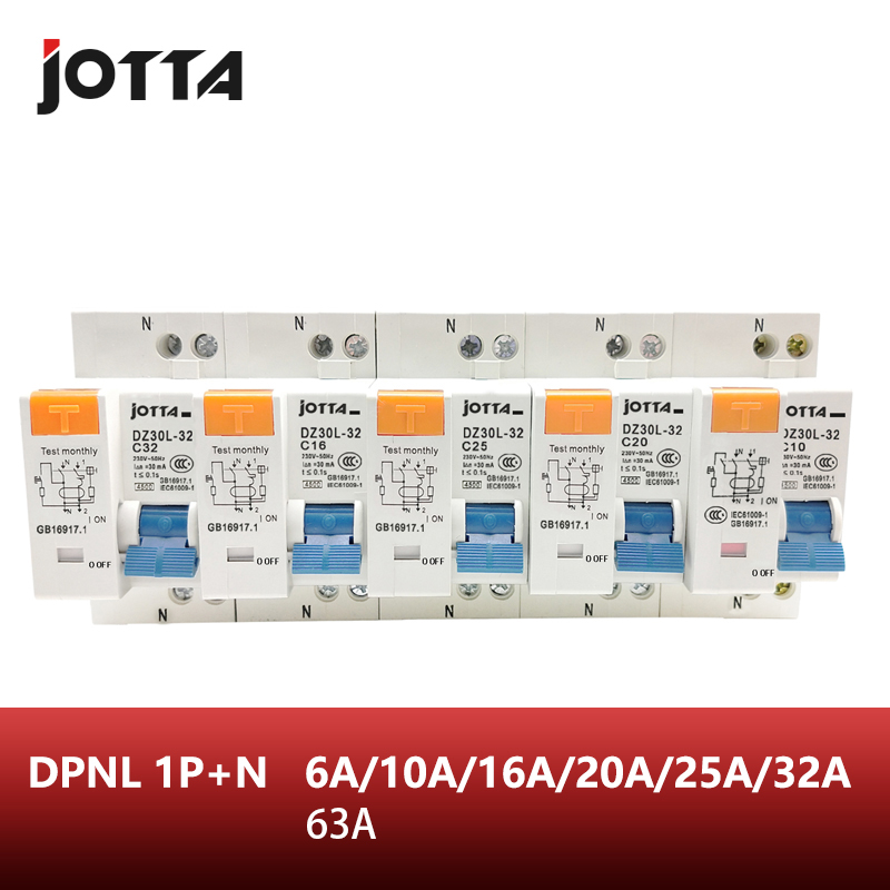 DPNL 1P+N 16A/20A/25A/32A/63A 230V~ 50HZ/60HZ Residual Current Circuit Breaker With Over Current And Leakage Protection RCBO