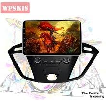 8 ядер Android 9,0 4G + 64G Автомобильный Авторадио Видео аудио dvd плеер GPS ГЛОНАСС скотч рекордер для Ford Custom Transit 2013 18 на заказ