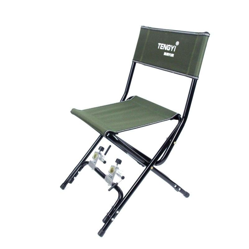 Camping Cadeira Dobrável com Suporte da haste & Saco De Armazenamento