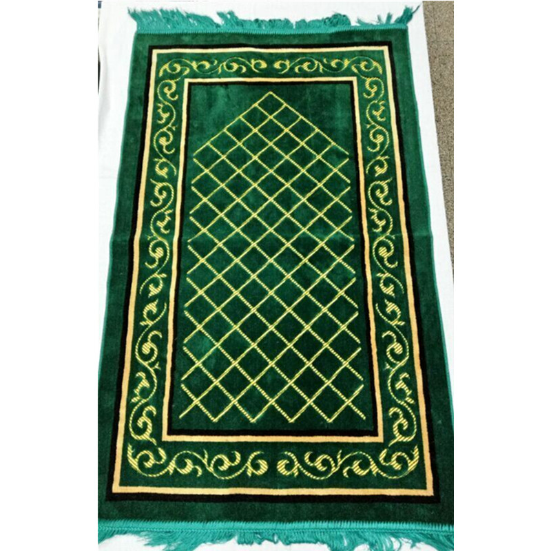 prayer carpet carpet vidalondon. Black Bedroom Furniture Sets. Home Design Ideas