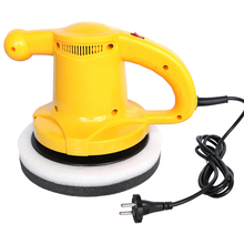 Electric Dual Action EU US Plug Polishing Machine Car Auto Polisher 240mm Angle Polisher Electric Tool Car Waxing Machine