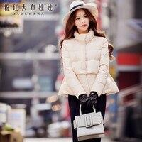 original women's winter jacket female 2016 new stand collar warm white duck down light beige coat pink doll