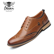 Desai New 2019 Men Dress Shoes Big Size 40-50 Man Business Shoes Genuine Leather Male Lace-Up Formal Shoes Spring/Autumn S086 chinese rhinestone foldable spring autumn crystal large size china genuine leather flats peach roll up famous brand shoes 10