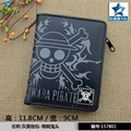Gray-black Anime One Piece/Naruto/Black butler/Gintama PU Wallet Short Purse Wallet with Zipper