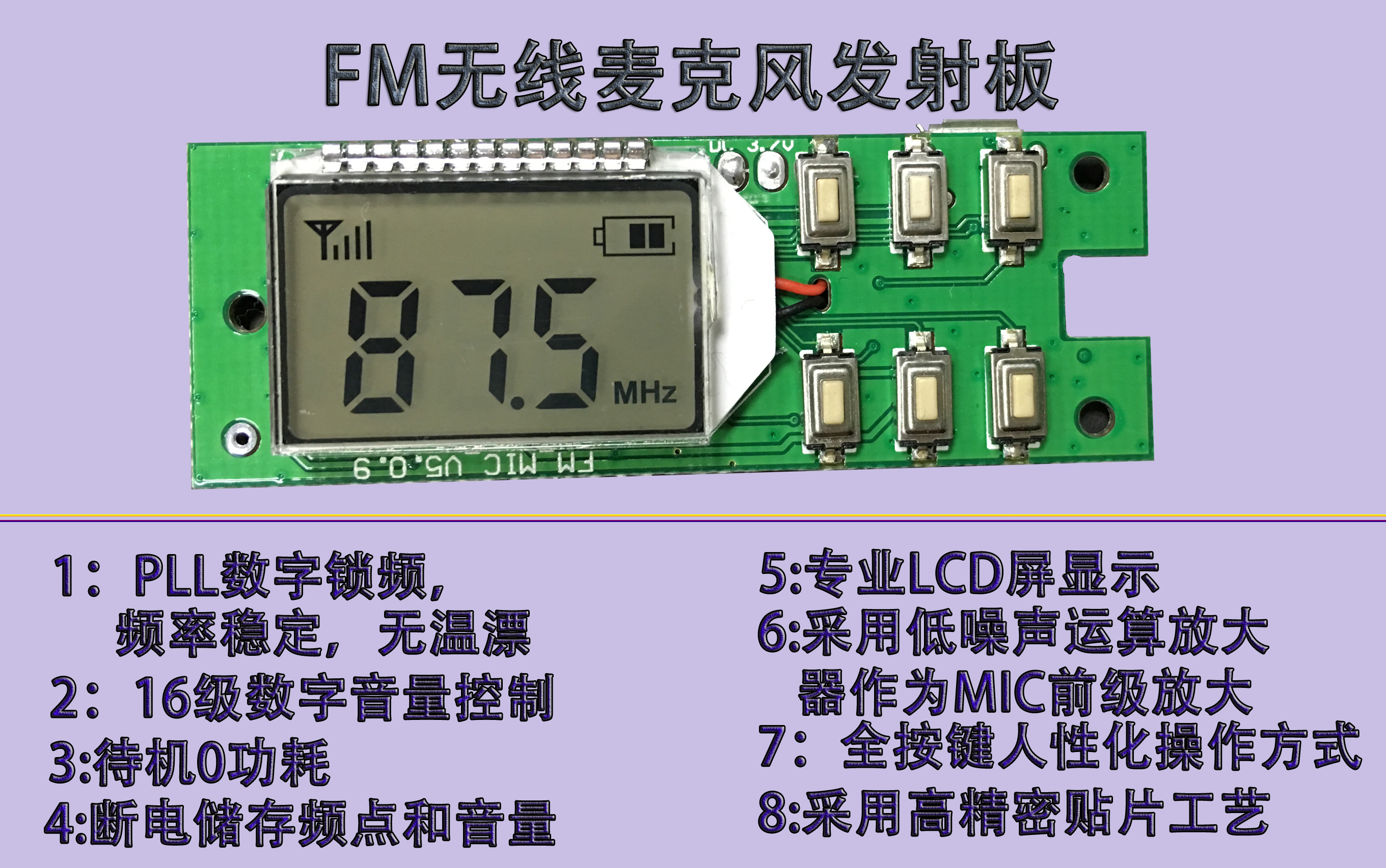 Fm Transmit Module Wireless Microphone Circuit Board Computer The Following Shows About 88108mhz Transmitter Audio In Air Conditioner Parts From Home Appliances On