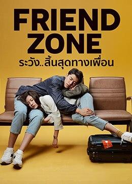 《友情以上》2019年泰国剧情,爱情电影在线观看
