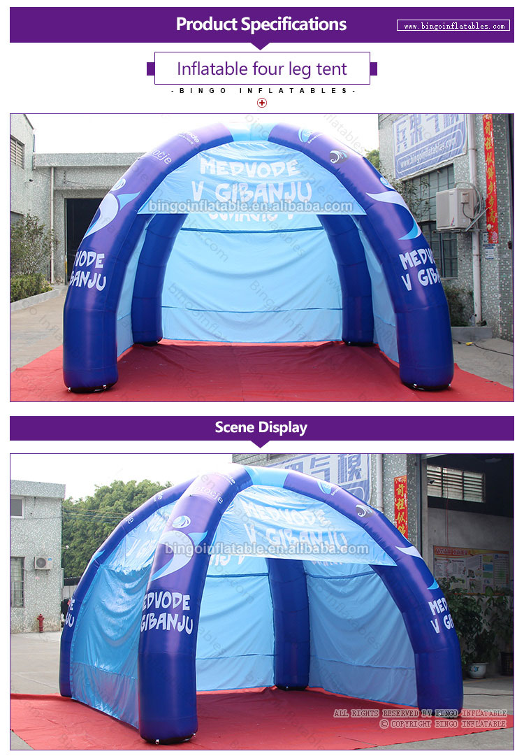 BG-T0102-Inflatable four leg tent-1