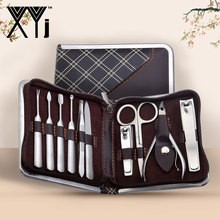 XYj 10 PCS/Set Universal Manicure Sets Nail Care Tools Set Stainless Steel Clippers Kit Cleaner Art Grooming