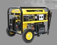 439CC 15HP мощный четырехтактный бензиновый генератор 220 В 5 кВт однофазный отечественный промышленный