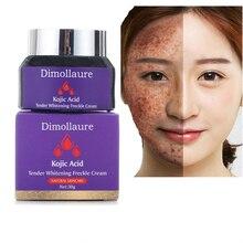 Dimollaure Kojic acid Retinol Whitening face Cream pigment melanin Removal Age Spots Freckles Melasma dark spot Vitamin A Cream цена