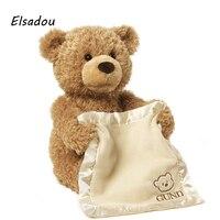 Elsadou 30 cm Peekaboo Teddybär laien Verstecken und suchen Cartoon Plüschtier Nette Musik Tragen Puppe Beste Weihnachten geschenk