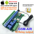 New Version 1pcs 16 Relay GSM controller Battery on board for power off alarm