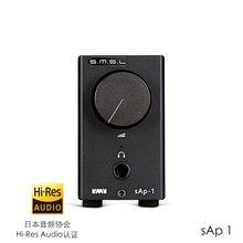 2017 Newest SMSL SAP-1 TPA6120A2 HIFI Digital Audio Stereo Headphone Amplifie Class A Headphone amp 100V or 220V