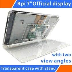 Raspberry Pi официальный 7 сенсорный экран прозрачный ABS корпус с регулировочной подставкой