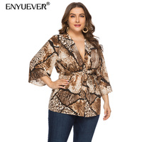 Enyuever Plus Size Ladies Blouses And Tops Leopard Snake Skin Print 3/4 Sleeve V Neck Casual Blouses Open Front Summer Cardigans