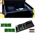 Tanque de plástico do carro tronco pallet tanque de armazenamento caixa de armazenamento tronco para Ford Focus 2 hatchback 05-2012/Focus 3 hatchback 2012 2013