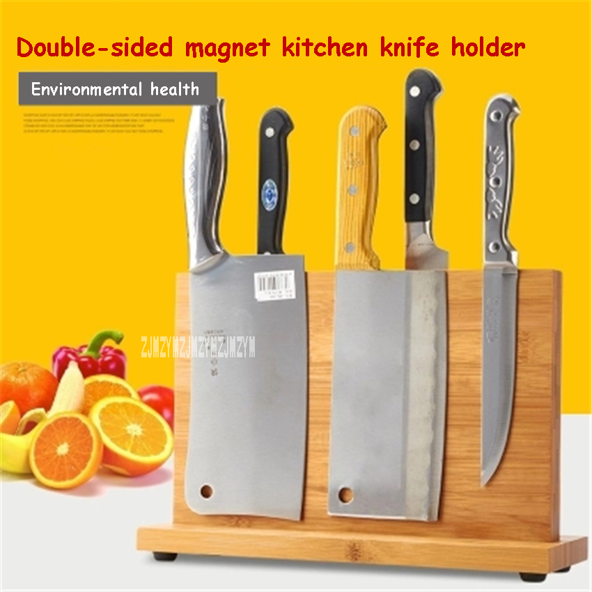 High Quality Multi-function Household Kitchen Knife Holder Kitchen Supplies Bamboo Magnetic Knife Holder Bar Storage Knife Stand