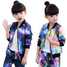 Autumn Girls Clothing Sets Children Zipper Coat And Pant Set Baby Girl Holiday Sports Suit Tracksuit Fashion Kids Clothes Set стоимость