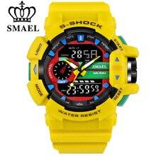 Smael 30 m impermeable reloj deportivo hombres s-shock relojes militar hombres relojes de pulsera de cuarzo de doble pantalla led al aire libre reloj hombre