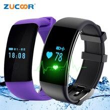 Watch Heart Rate Monitor Smart Band DFit SD21 Waterproof Smart Bracelet Intelligent Pulse Bracelet Sport Health