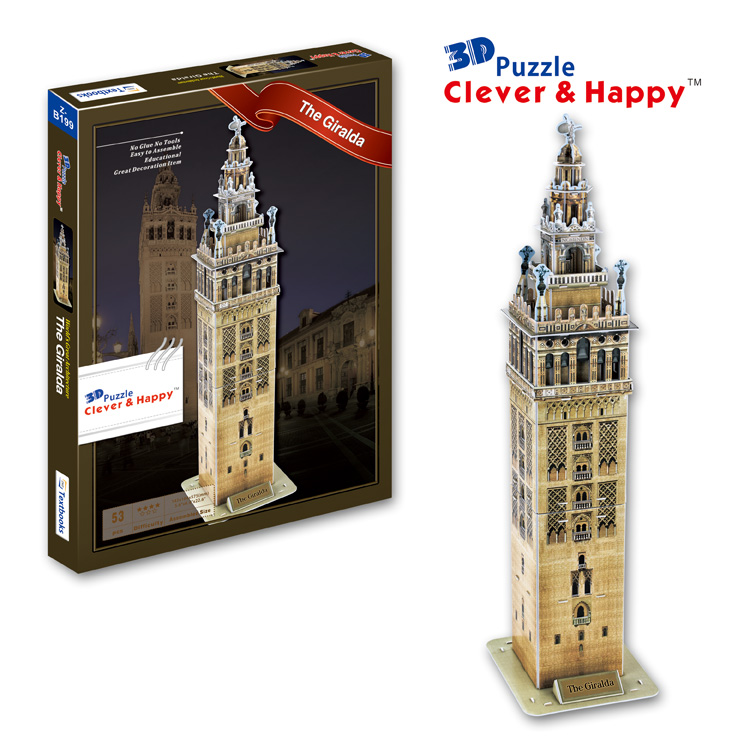 Candice guo 3D puzzle DIY toy paper building model assemble hand work game Spain The Giralda Seville bell tower Cathedral gift series s 3d puzzle paper diy papercraft double decker bus eiffel tower titanic tower bridge empire state building