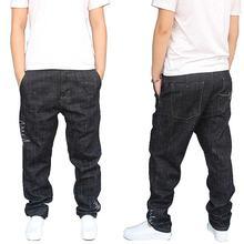 Мужские свободные мешковатые джинсы хлопковые шаровары черного