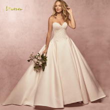 Loverxu Wedding Dress Sleeveless Court Train Bride Dress